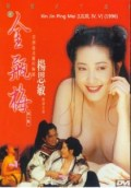 Film New Jin Ping Mei Part 3 Full Movie