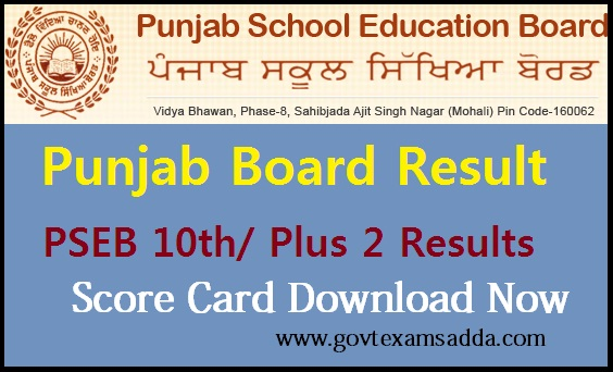 PSEB 10th Result 2020 – Punjab Board 10th Class Result 2020 Date @ pseb.ac.in