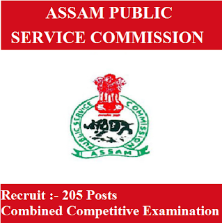 Assam Public Service Commission, APSC, Assam, PSC, Combined Civil Service Exam, Graduation, freejobalert, Sarkari Naukri, Latest Jobs, apsc logo