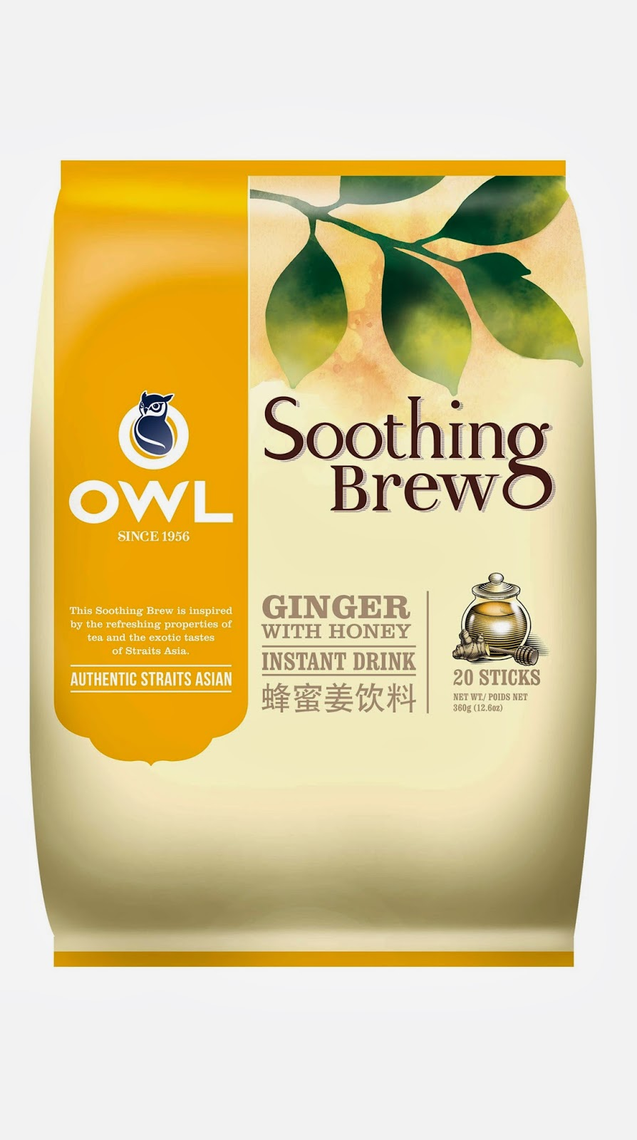 Owl Ginger Honey