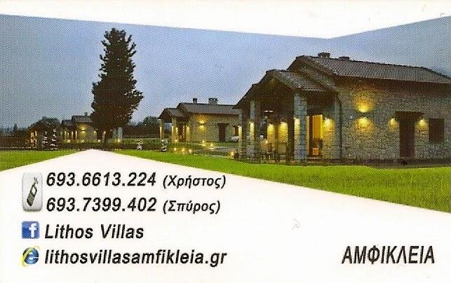 Lithos Villas