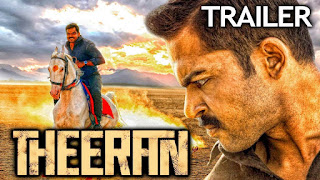 "Theeran (2018) ""Hindi Dubbed"" ""Official Trailer"""