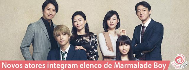 Novos atores integram elenco do filme de Marmalade Boy