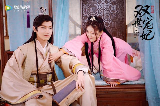 The Eternal Love web series Yueqi