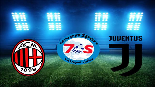 موعدنا مع  مباراة يوفنتوس وميلان  بتاريخ 06/04/2019 الدوري الايطالي الممتاز