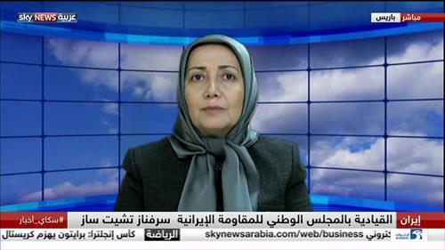 مصاحبه تلویزیون اسکای نیوز با سروناز چیت ساز مسئول کمیسیون زنان شورای ملی مقاومت
