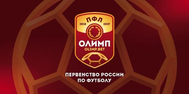 БК Olimp и ПФЛ