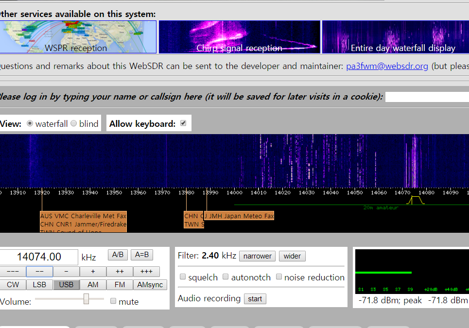 FT8 (Wsjt-x 2 0) protocol decoding in Cortex-M for experiment