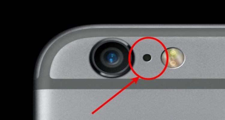هل تساءلتم عن سبب وجود هذه النقطة السوداء على هواتفكم
