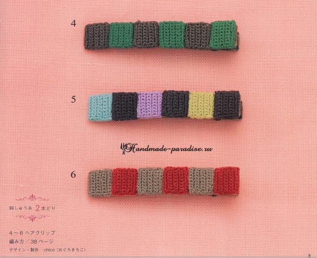 Японский журнал со схемами. Ювелирные изделия крючком (2)