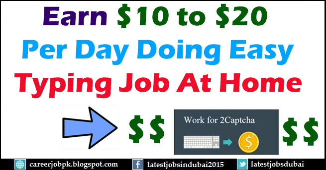 Earn $10 to $20 by Working with Online Typing Captcha Software