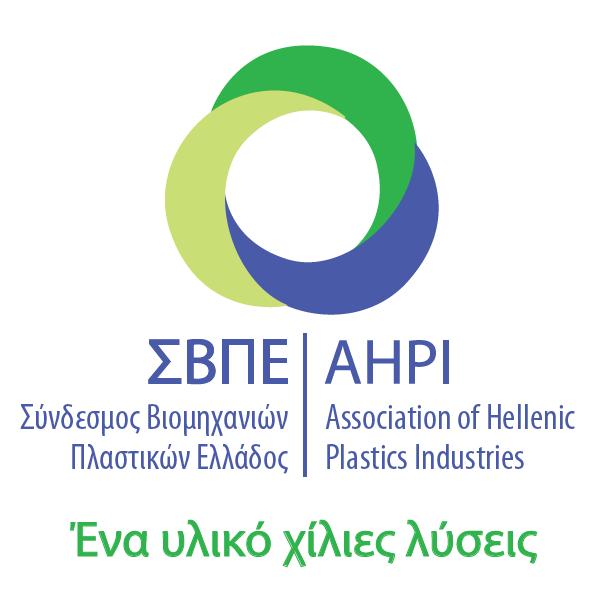 Σύνδεσμος Βιομηχανιών Πλαστικών Ελλάδας: Η  βιομηχανία πλαστικών σακουλών απασχολεί 12.000 εργαζόμενους