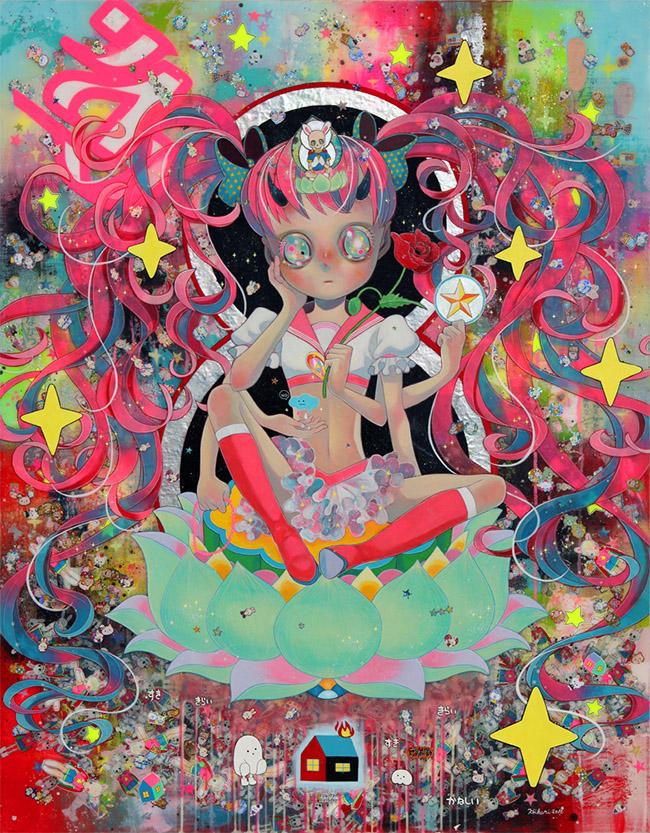 Hikari Shimoda - http://hikarishimoda.com/