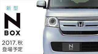 新型N-BOX フルモデルチェンジ ティザーサイト