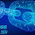 The Widespread Fame Around Blockchain Technology