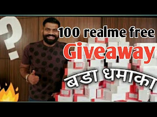 Technical guruji Give 100 free realme c1 phones to youtube viewers |Technical guruji free me de rahe hai 100 realmec1 phones