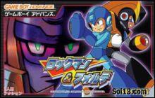 โหลดเกม ROM Rockman And Forte .gba