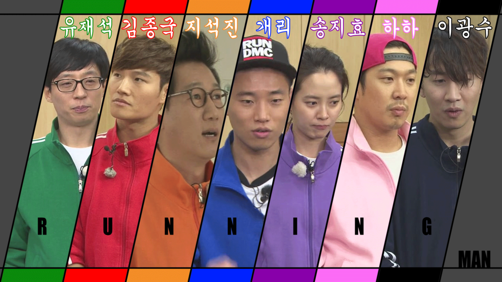 the fun in everything   : TV Show: Running Man