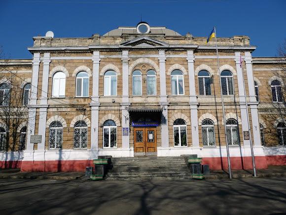 Николаев. Архитектурные памятники. Гимназия