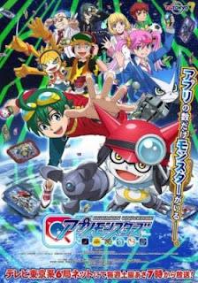 Baixar Digimon Universe: Appli Monsters Completo no MEGA