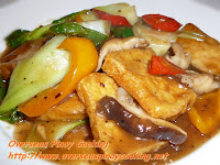 Vegetables and Tofu with Black Bean Sauce