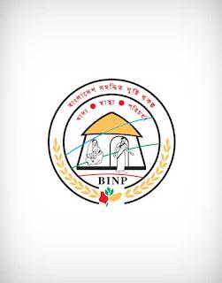 binp vector logo, binp logo vector, binp logo, binp, binp logo ai, binp logo eps, binp logo png, binp logo svg
