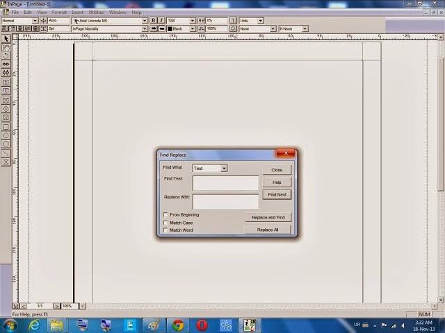 Inpage Professioanl 3 50 | Inpage Professional