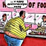 Что можно кушать в жару