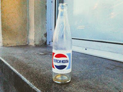 Пепси-Кола - Мосва, Руссии | Pepsi-Cola - Moscow, Russia