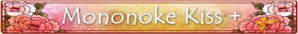 http://otomeotakugirl.blogspot.com/2014/05/shall-we-date-mononoke-kiss-main-page_6701.html