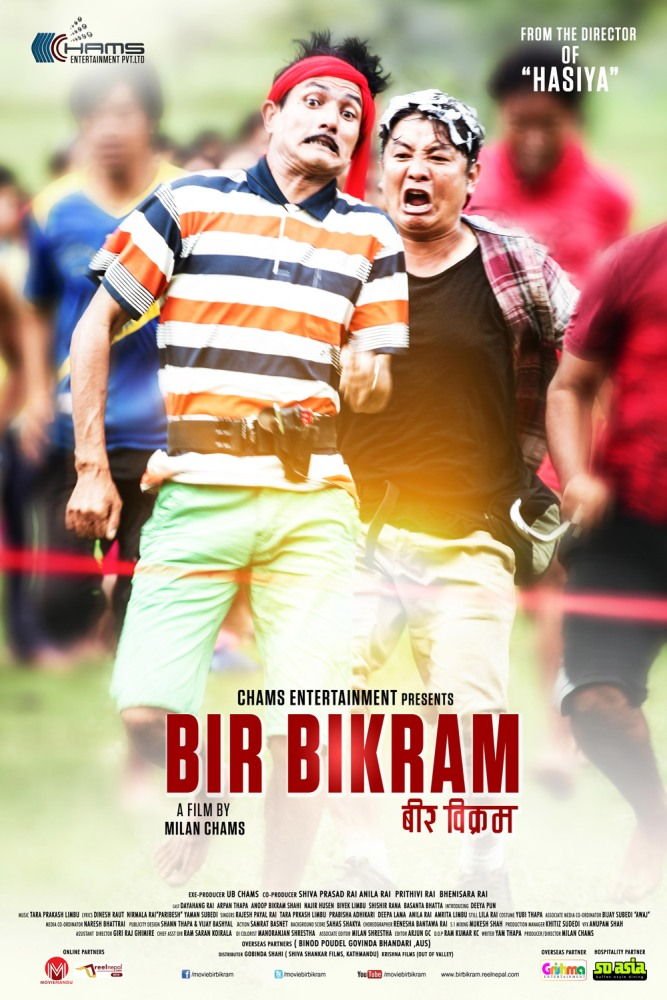 nepali film poster bir bikram