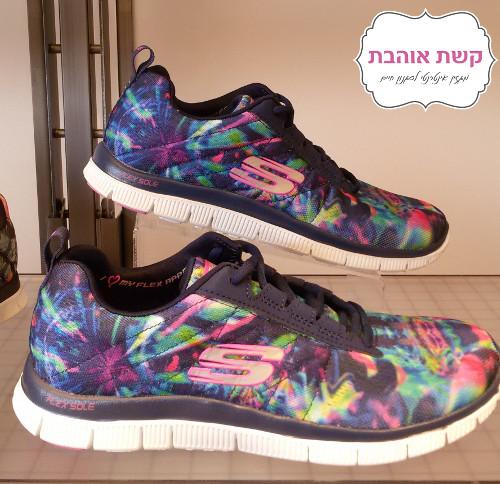 Skechers Go Step Walking Shoes Women