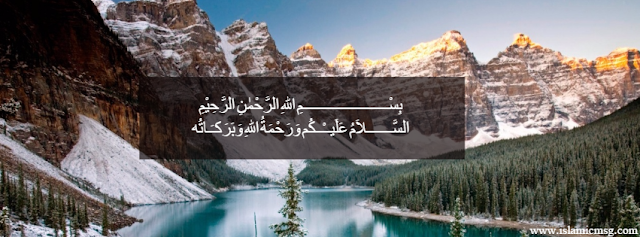 islamic cover photo