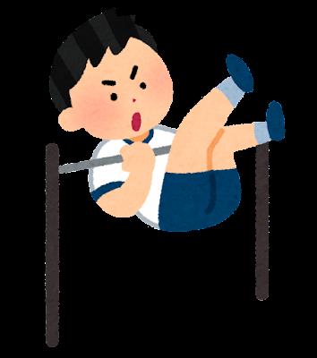 逆上がりのイラスト(男の子)