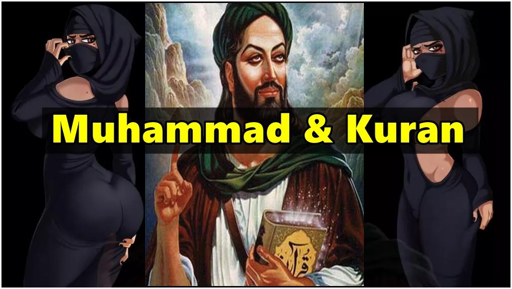Prophet Muhammad aur Deen e islam