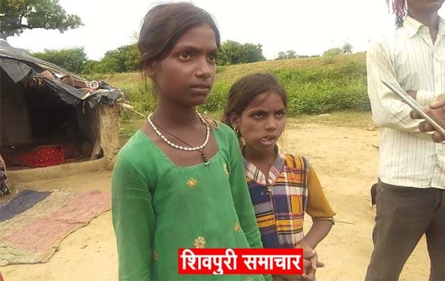 भावखेडी मर्डर काण्ड: मंदिर में दर्शन नही करने देते, घर से स्कूल में खाने को बर्तन लेकर जाते है बच्चे | kolaras News