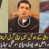 Iqrar Ul Hassan Leak Video FULL VERSION