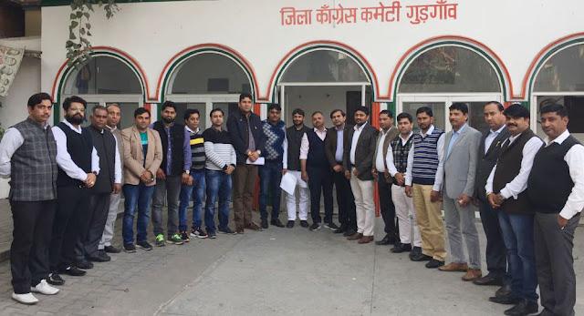 Haryana Pradesh Congress Committee's brainstorming camp, Faridabad Legal Cell got the key responsibility in Gururgram