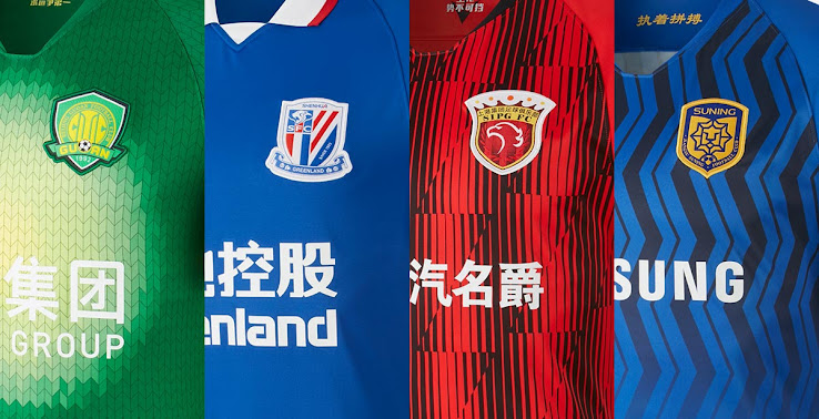 Unique Nike Chinese Super League 2020 Kits Revealed Leaked
