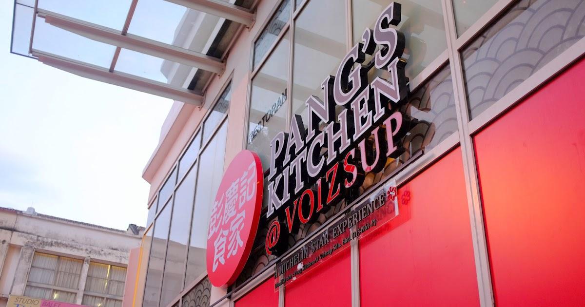 Pang S Kitchen Hk Menu