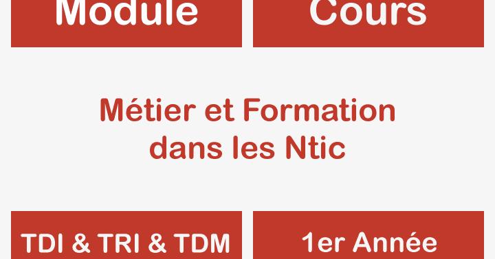 TRI TÉLÉCHARGER COURS OFPPT