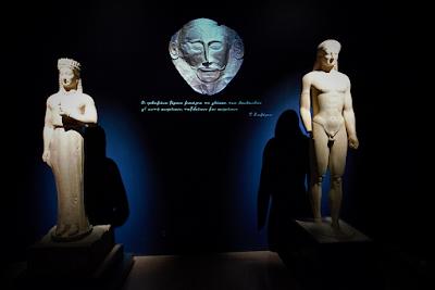 Μια σταλιά παρόν: η αρχαιολογική πράξη στη νεοελληνική ποίηση