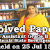 Kerala PSC - Solved Paper Assistant Grade ll (Kerala State Beverages) conducted on 25 Jul 2015