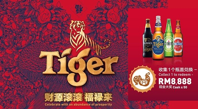 tiger beer malaysia cny 2017