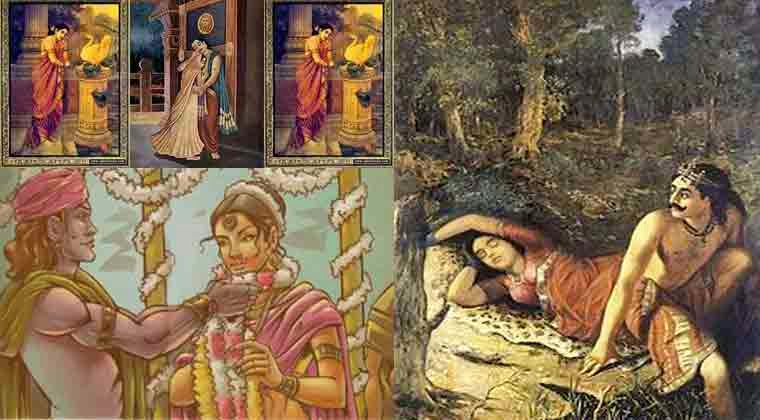 Nal-Damyanti Katha - Ek Amar Prem Kahani