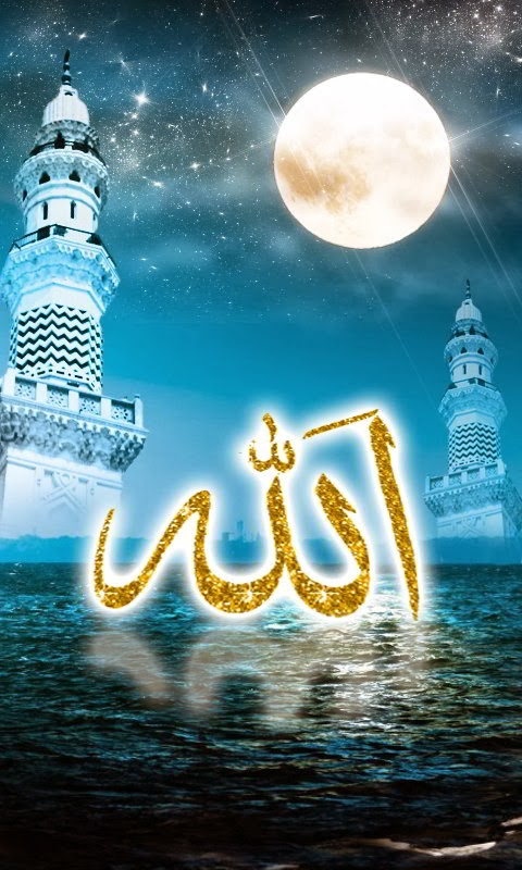 Noor Media Apps: Islamic Live Wallpaper | Islamic Live Wallpaper 2014 | Noor Media Apps
