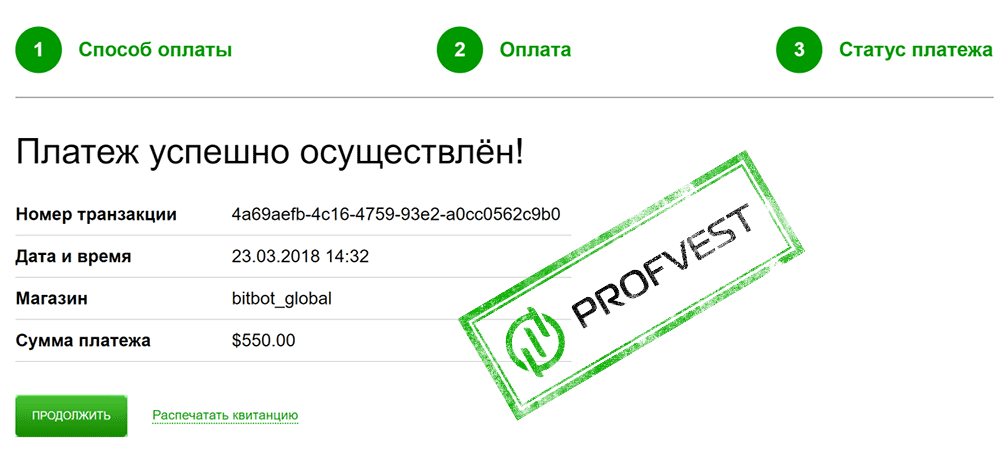 Депозит в BitBot