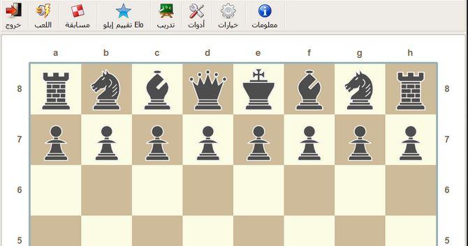 تحميل لعبة Lucas Chess 10.06 Final تعلم لعبة الشطرنج باللغة العربية