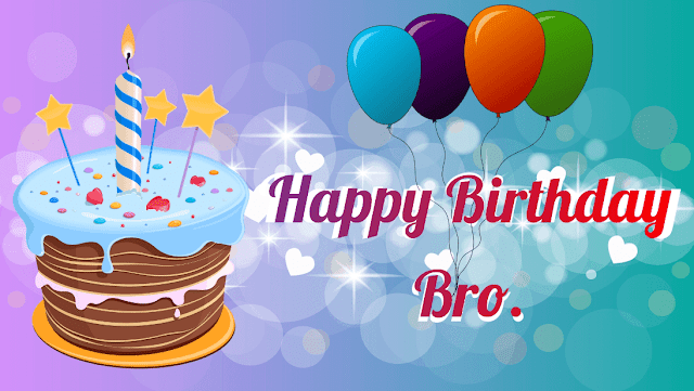 happy birthday sms for brother