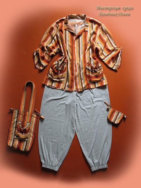 Висяк из рубашки и брюки